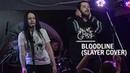 Паутина-2019. Avantgarde feat. Олеся Неридова - Bloodline Slayer cover