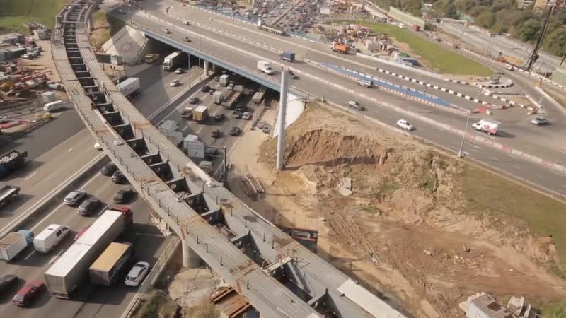 Строительство Бусиновской транспортной развязки в Москве Осень 2013 г Мостотрест