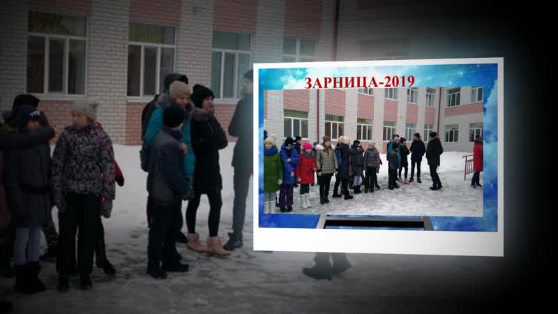 8класс Ермошина видеоотчет.mp4