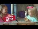 Рекламный блок местная реклама и пару анонсов НТВ г.Красноярск, 16.04.2020