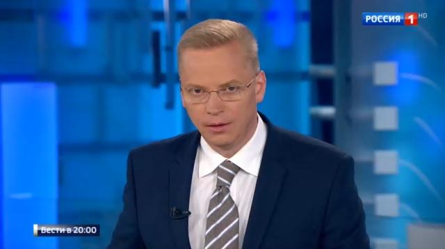 Вести в 20:00 • Семь картин из центра Рерихов могут оказаться поддельными