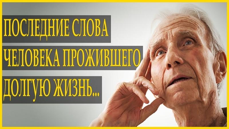 Самый трогательный стих Капризный старик Евгений Архипенко Читает Леонид Юдин