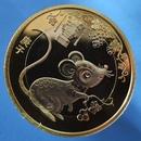 Китай, 10 юань 2020 Год Крысы  Цена: 200р