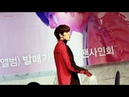 190324 동우 솔로 [ Bye ] 팬사인회 in 부산 / News / 동우 Dongwoo