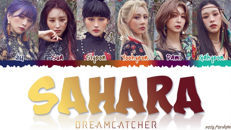 Dreamcatcher (드림캐쳐) - 'SAHARA' Lyrics [Color Coded_Han_Rom_Eng]