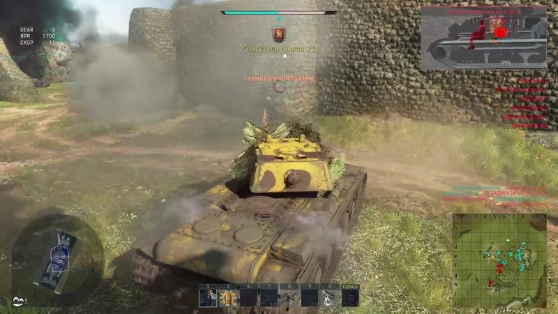 War Thunder_revenge