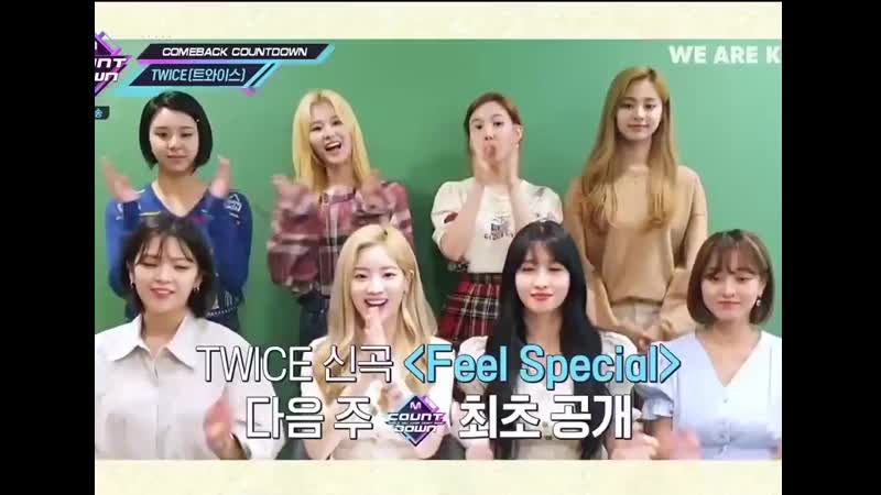 Nayeon, Jeongyeon, Chaeyoung with their not so subtle spoilers for FeelSpecial 😂  TWICE 트와이스 t.co/nzX6PFGjMF