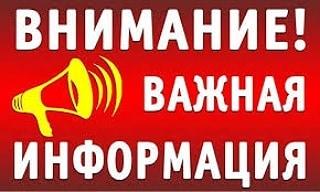 Единовременная выплата в 10 тысяч рублей положена всем детям в возрасте от 3-х до 16-ти лет