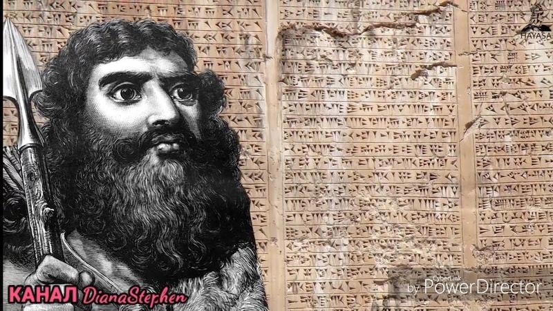ГЕНОФОНД АРМЯН НЕ ИЗМЕНИЛСЯ ЗА 8 ТЫСЯЧ ЛЕТ. Арарат древнейшее государство в истории,знали ?