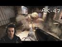 Геймплей с АК-47 - Call of Duty: Modern Warfare 2019 [PC, 60 fps, Ультра] Multiplayer AK-47 Gameplay