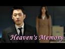 Kang Pil Joo x Na Mo Hyun Money Flower