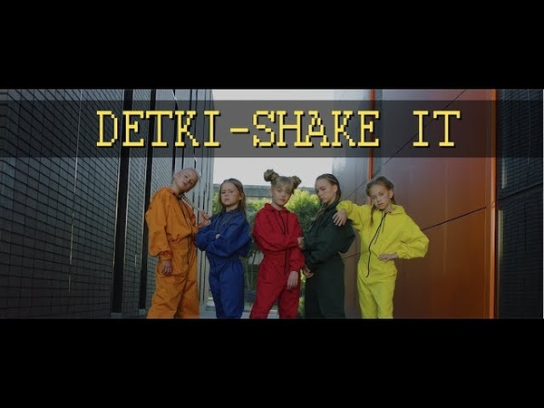 DETKI - Shake It (Official Video)