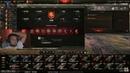 World of Tanks ДЕЗЕРТОД обсывает мою статку