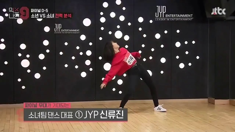 Shin Ryujin's Audition on Mix9