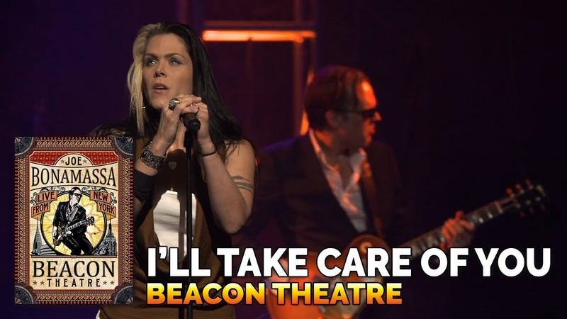Joe Bonamassa Beth Hart Official I'll Take Care of You Beacon Theatre Live From New York смотреть онлайн без регистрации