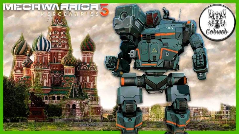 MechWarrior 5 Mercenaries ПУШКА ГАУСА ГЕРОИЧЕСКИЙ МЕХ HUNCHBACK HBK GI