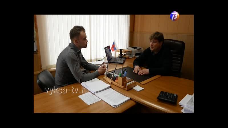 Выкса-МЕДИА актуальное интервью с Дмитрием Томашовым