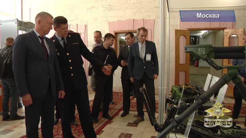В Москве прошла научно-практическая конференция Спец поисково-досмотровая и криминалистическая техника