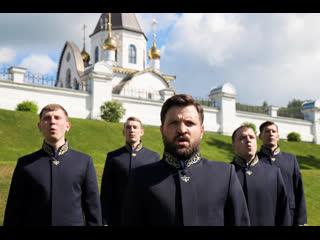 Гимн России на берегах Енисея