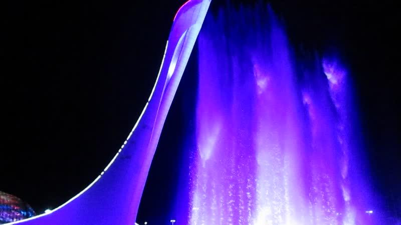 Поющие фонтаны в Олимпийском парке в Сочи Декабрь 2019