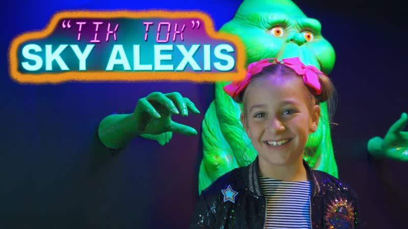 Sky Alexis Tik Tok Ke$ha Cover Канада 2020