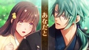 Otome visual novel The Charming Empire Switch Trailer
