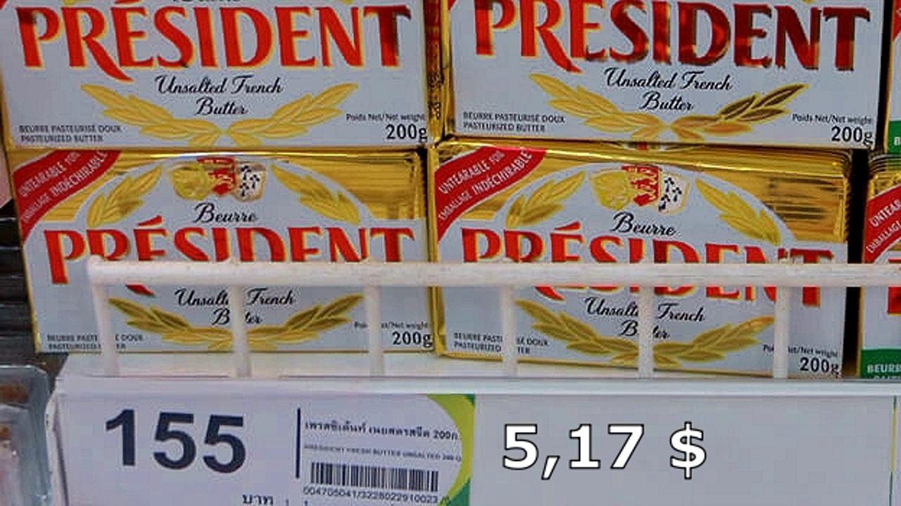 Цены на продукты и еду в Таиланде.  ZYzozLXArGk