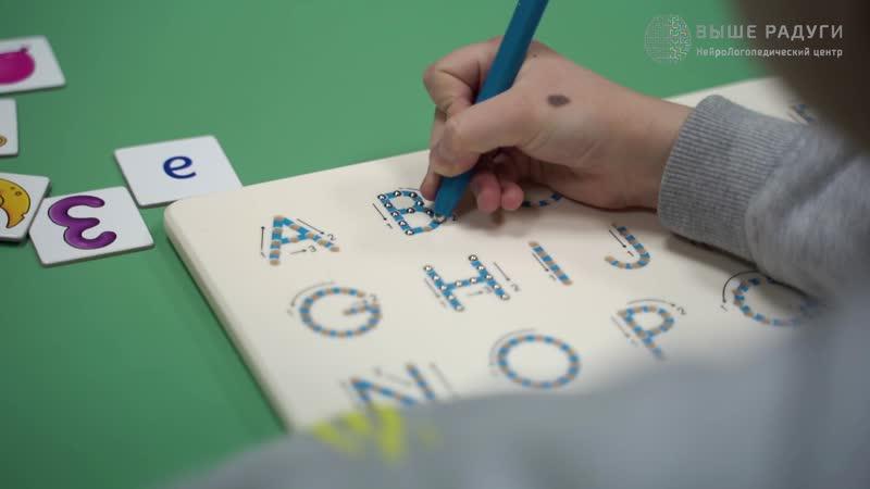 №8 Уникальная коммуникативная методика обучения иностранному языку детей от 3х лет.