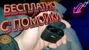TWS Наушники|Брендовые Кроссовки с помойки|Нашел Ноутбуки