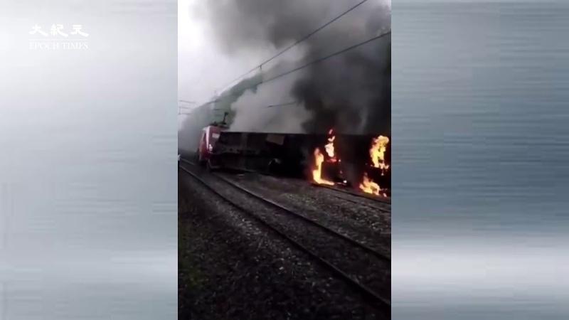 火車翻了 機頭著火。據網友:3月30日中午12時許,一列客運火車 濟南 廣州