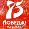 Отрадновский культурно-досуговый центр