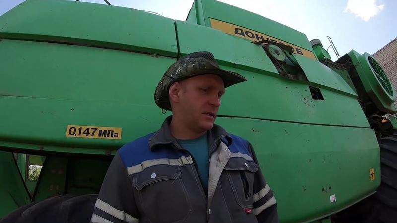 Заканчиваю подготовку комбайна ДОН 1500Б к уборке Замена ремней