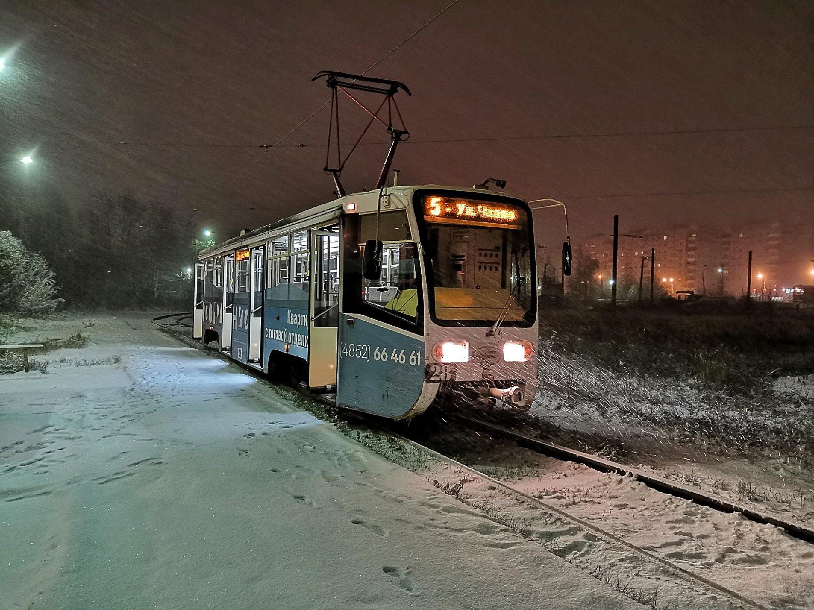 Трамвай №5