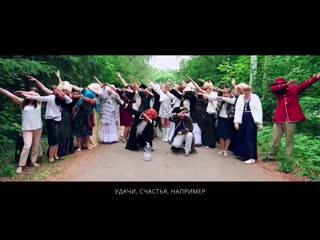 Московские учителя зачитали под Фараона