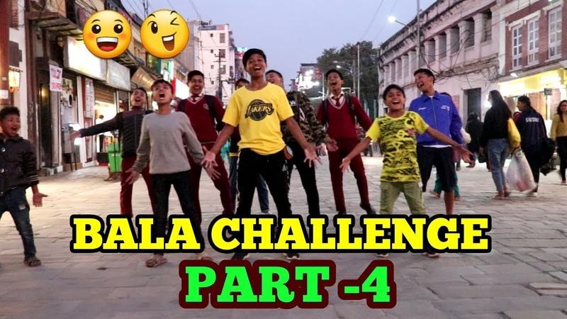 Nepalese Kids Do TheBalaChallenge Part 4 Nurse Student Amazing Public Reation Akshay Kumar