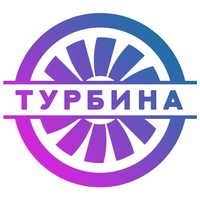 Логотип ТурАкселератор «Турбина»