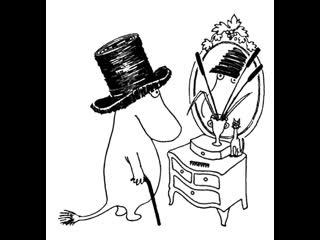 Илья Небослов - Муми-тролль и Шляпа Волшебника (открытая репетиция)
