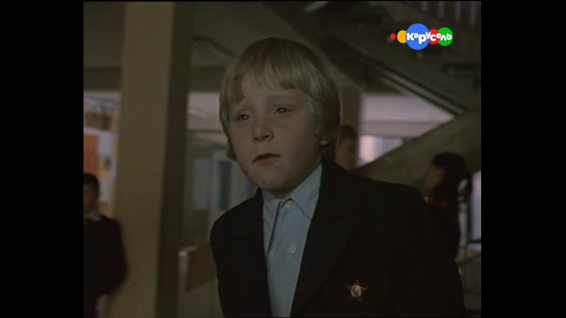 Тихие троечники (1980) (Беларусьфильм) (ТК Карусель) 2 серия