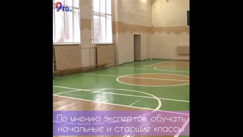 В кировских школах начнут бороться с переполненностью в классах