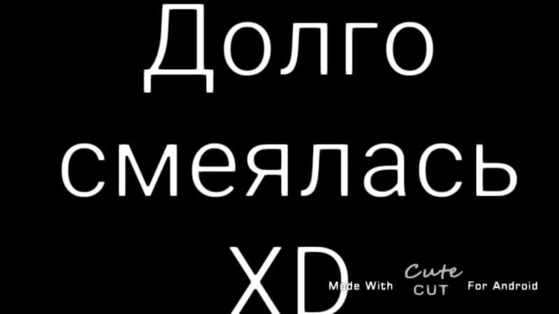 Новый фильм 6 16 Окт 2019 г. 14.18.06.mp4