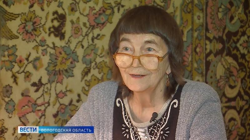 Вологжанка Нина Бушина рассказала как её семья выживала в блокадном Ленинграде