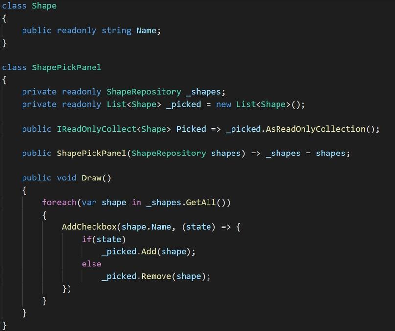 Детская ошибка в коде которую обожают делать новички, изображение №10