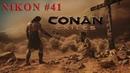 CONAN EXILES ПРОДОЛЖАЕМ РАЗВИВАТЬСЯ НА МЕДЛЕННОМ ШАДОВСЕ НОЧНОЙ СТРИМ 41