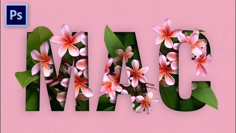 Cara Membuat Desain Typography Bunga di Photoshop - Floral Typography