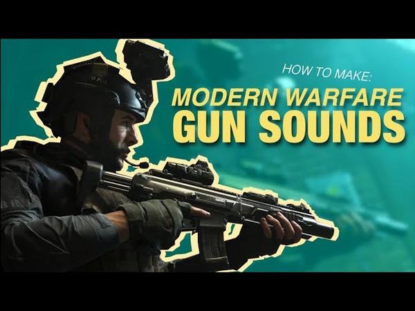 Why the Guns In Modern Warfare Sound So Incredible
