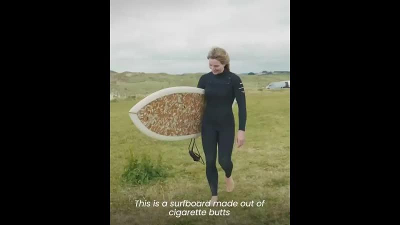 Доска для серфинга из окурков.mp4