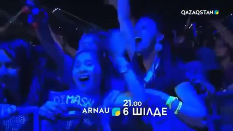 Димаш Құдайберген '40 мыңнан астам көрермен тамашалаған концерт енді теледидар арқылы өздеріңізге жол тартпақ '