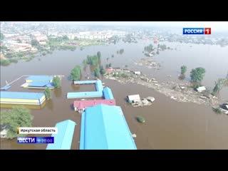 Иркутская область приходит в себя после второго наводнения