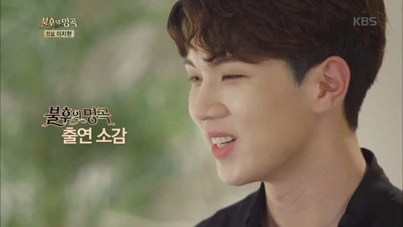 17 08 19 Immortal Songs 2 @ Hweseung