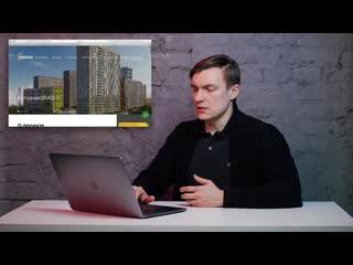 ДИЗАЙН ПАТРУЛЬ #13: РЕЦЕНЗИЯ НА САЙТ INGRAD Moscow Digital Academy